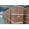 供应惠州最好的木箱包装