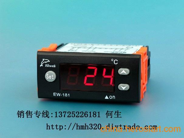 供应写真机控温仪 写真机温度控制器 写真机恒温器EW-181H