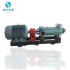 供应DF型不锈钢耐腐蚀多级泵