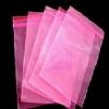 恒新鑫包装制品供应最好的屏蔽袋feflaewafe