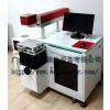 供应LS-75W半导体激光打标机 广州生产商