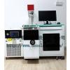 供应LS-100W半导体激光打标机,厂家直销