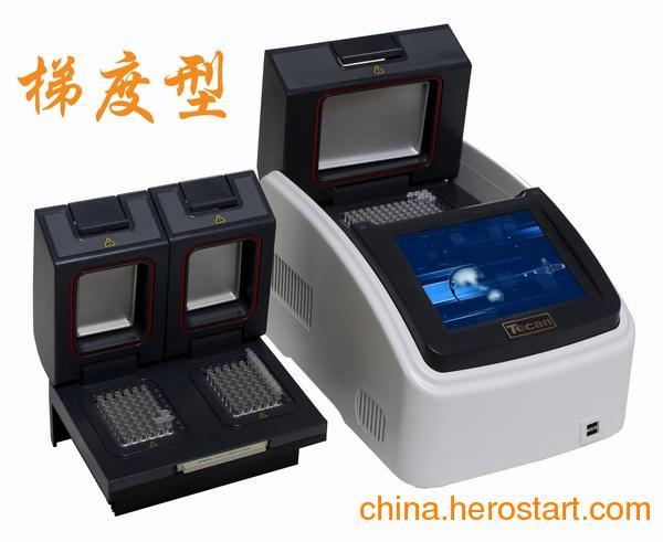 供应TCT8-II梯度型PCR仪(双槽) pcr仪原理 pcr仪使用方法