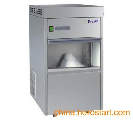 供应TIM-40雪花制冰机 制冰机工作原理 颗粒制冰机