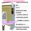 供应祥兆无辐射800W-2500W|3P-10P|碳晶电暖器全国招商