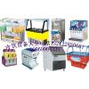 供应冰淇淋机、果汁机、冰粥机、制冰机
