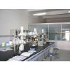 供应门塑料轴承定量分析抛光剂成分检测询何春艳