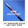 供应安防视频线SYV75-5报价视频线参数