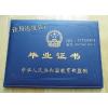 供应专业订做证书封面证书封皮温州生产皮革制品厂家