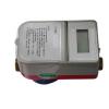 供应智能IC卡(插卡式)预付费热水表