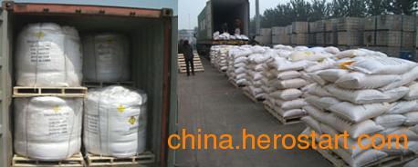 供应工业级含量为92~94%的亚硝酸钙