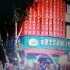 榕霞庆典有限公司供应最好的福州开工奠基仪式feflaewafe