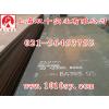 供应日本JFE-EH360/400/450/500耐磨钢板