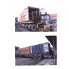 供应硫化黑BN200%  硫化黑BR200%