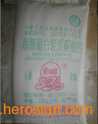 供应江西碳酸钙