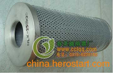 供应黎明回油液压滤芯NLX-250x20