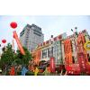 供应上海酒店开业庆典活动策划 上海酒店开业典礼活动策划公司