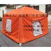 供应户外旅游帐篷