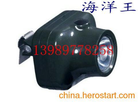 深圳海洋王供应IW5110固态强光防爆头灯