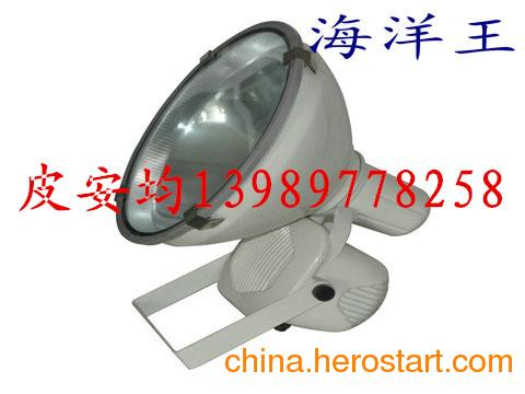 供应防水防尘防震投光灯 ZT6900B-J150W投光灯三防灯