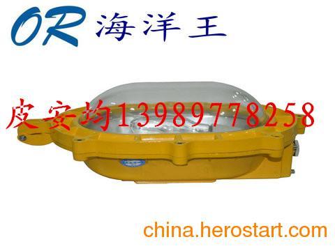供应海洋王BFC8120-J150海洋王