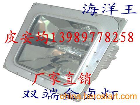 供应海洋王NFC9101低顶灯NFC9101
