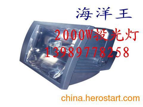供应海洋王NTC9220,NTC9220,NTC9220