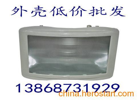 供应海洋王NSC9720-J150防眩通路灯