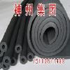 郑州神州橡塑保温材料厂家feflaewafe