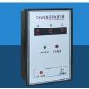 供应DXW-GIS高压带电显示器