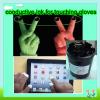 供应导电硅胶/手套导电硅胶/触摸屏手套硅胶