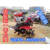供应厂家直销全齿轮耕地机 耕耘机 微耕机 松土机 小型耕地机