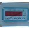 供应CFS-A1智能数控位置发送器