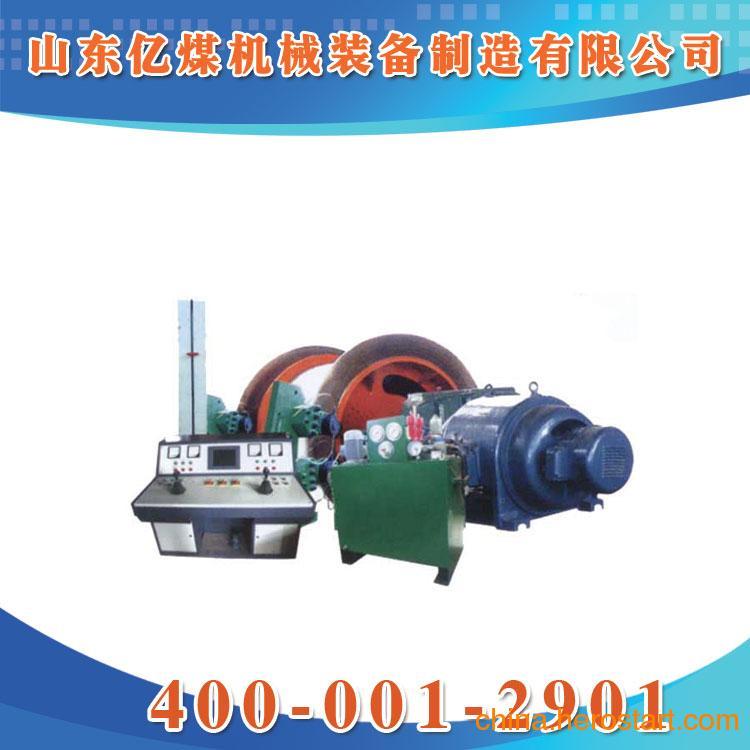 供应防尘型矿井提升机,防尘型矿井提升机价格