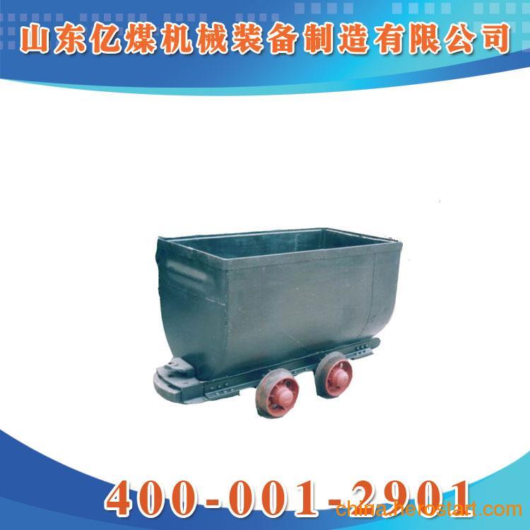 供应MGC1.7-6固定式矿车,MGC1.7-6固定式矿车价格