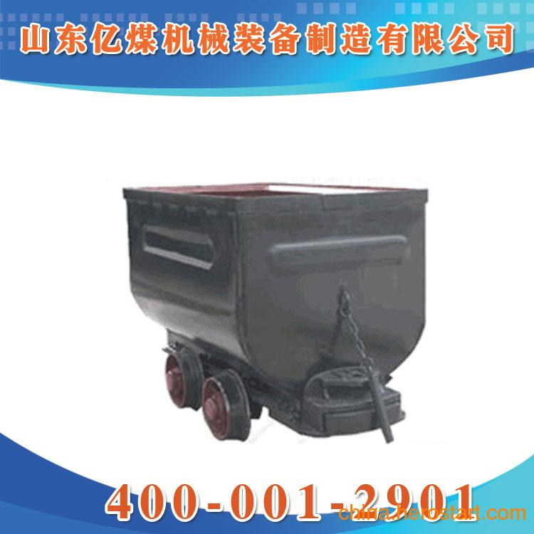 供应MGC3.3-9固定式矿车,MGC3.3-9固定式矿车厂家