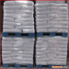 供应锦州R-501/510钛白粉代理