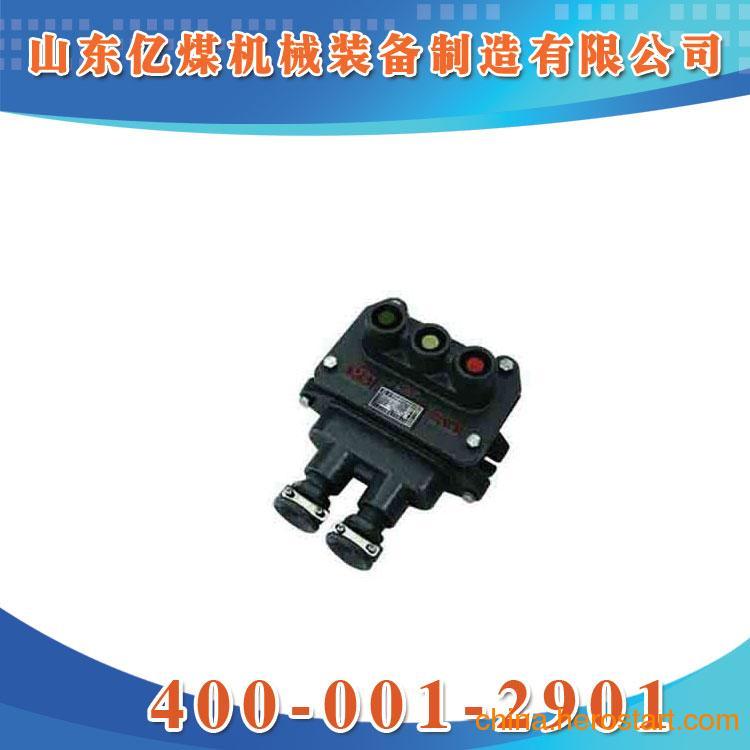 供应BZA矿用隔爆型控制按钮,BZA矿用隔爆型控制按钮价格