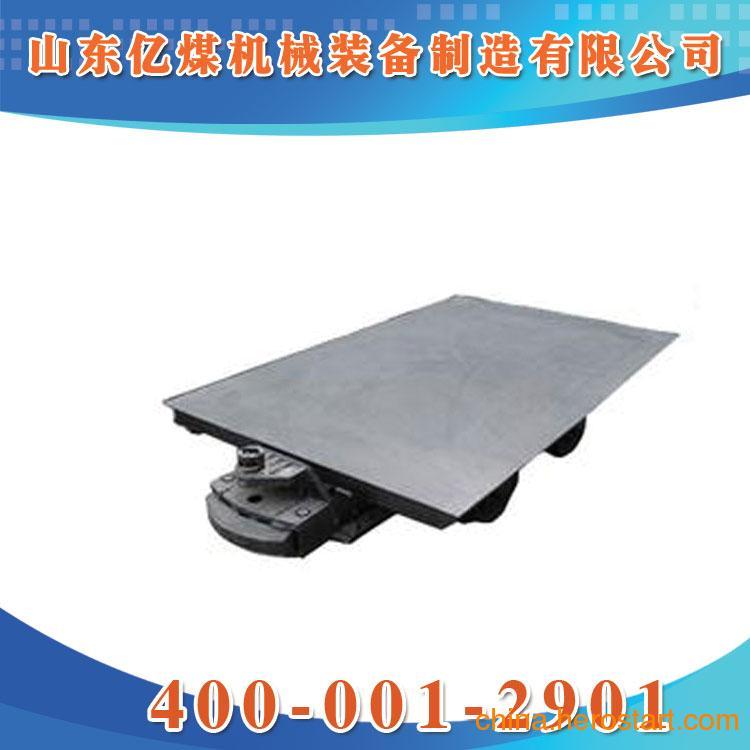 供应MPC2-6平板车,MPC2-6平板车参数