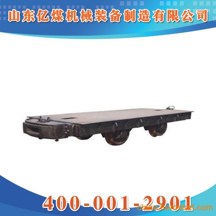 供应矿用5吨平板车,矿用5吨平板车厂家