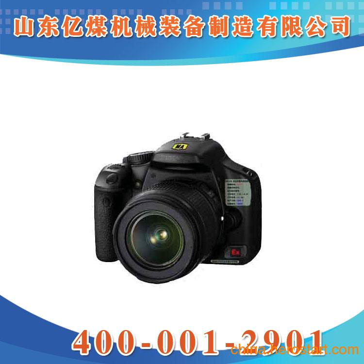 供应ZHS矿用防爆数码相机,ZHS矿用防爆数码相机厂家