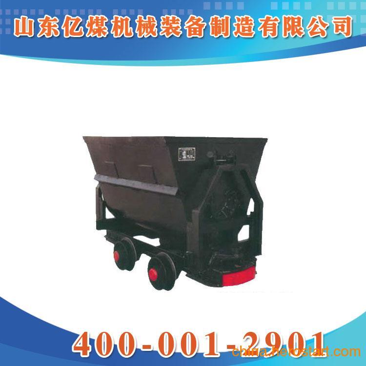 供应KFU0.55-6翻斗式矿车,KFU0.55-6翻斗式矿车参数