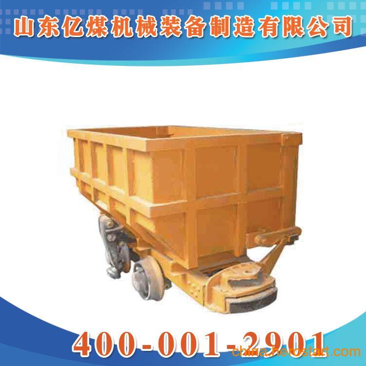 供应KC1.6-6侧卸式矿车,KC1.6-6侧卸式矿车价格