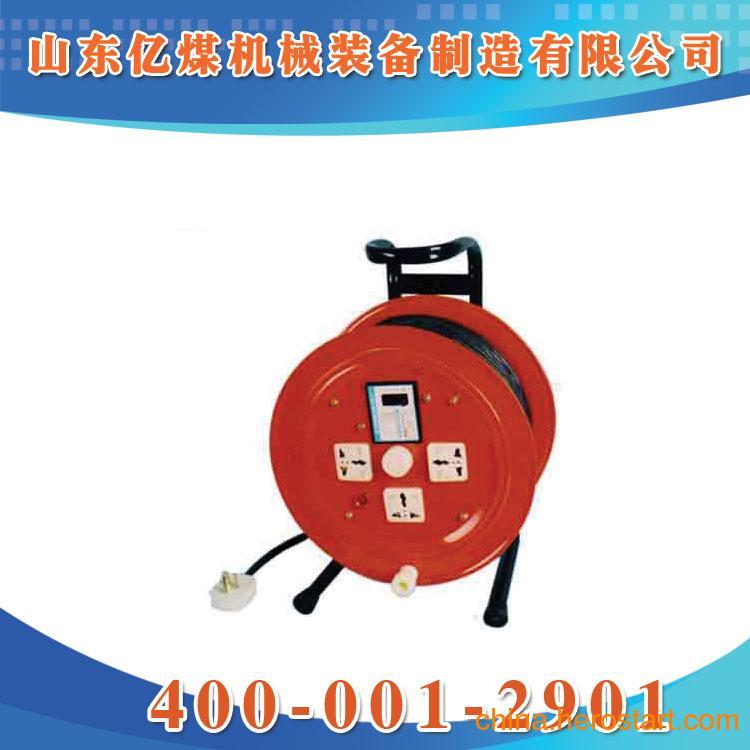 供应LBD系列移动电缆盘,LBD系列移动电缆盘参数