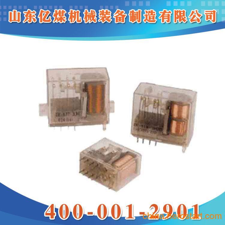 供应DZ焊接式中间电磁继电器