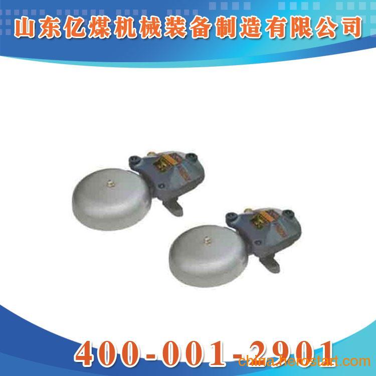 供应BAL矿用隔爆型连击电铃,BAL矿用隔爆型连击电铃特点