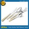 供应西餐刀叉 不锈钢餐具 促销礼品套装 24件套西餐餐具