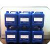 供应抗菌防霉剂,涤纶布阻燃剂,纺织抗菌消臭剂,吸汗速干整理剂,环保阻燃剂,防螨虫过敏整理剂