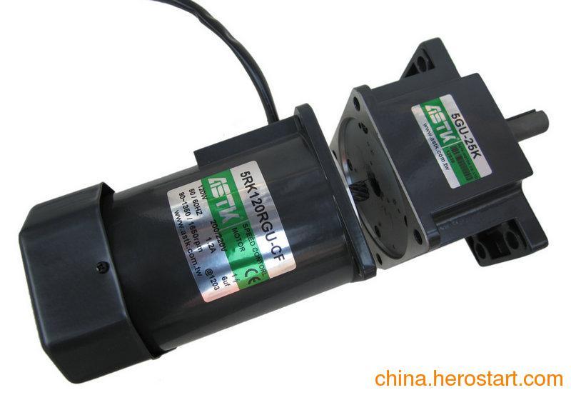 供应台湾ASTK可逆调速型电机5RK120RGU-CF+5GU-25K