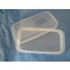 供应塑料小盒